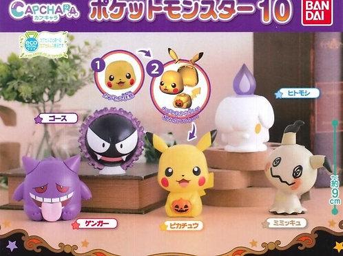 Pokemon 萬聖節造型扭蛋 (全套售)