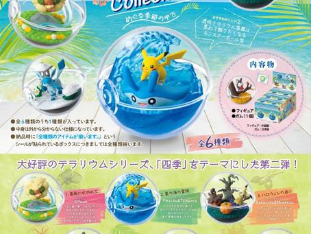 Pokémon 場景球系列 〜在更替的四季中〜(めぐる季節の中で)