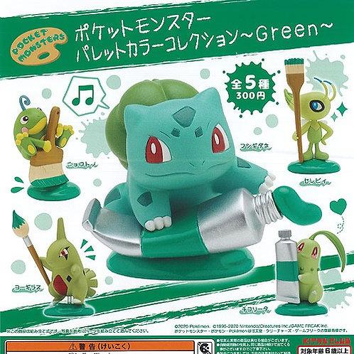 Pokemon 綠色畫家扭蛋 (全套售)
