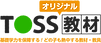 logo‗研究所.png