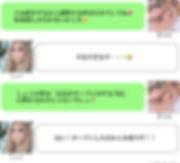 page_kyon_09.jpg