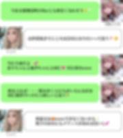page_kokoro_07.jpg