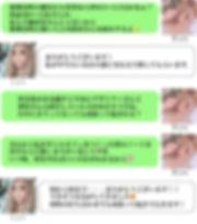 page_kyon_08.jpg
