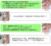 page_kyon_06.jpg