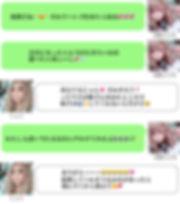 page_kokoro_08.jpg