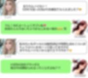 page_shokomarina_05.jpg