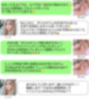 page_kyon_07.jpg