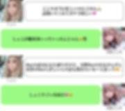 page_kokoro_05.jpg