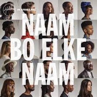Naam Bo Elke Naam