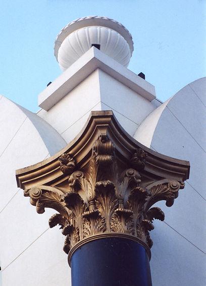 Custom Captial - Column Top