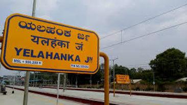 GatiPackers-Yelahanka-RailwayStation.jpg