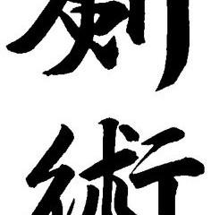 Come si dice Kenjitsu o Kenjutsu?