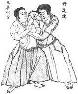 Qual'è l'Arte Marziale a mani nude per eccellenza in Giappone?