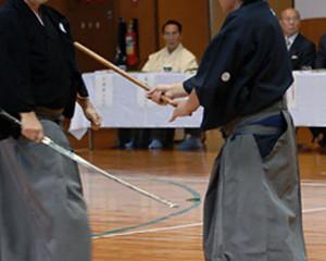 Qual'è l'Arte Marziale armata per eccellenza in Giappone?