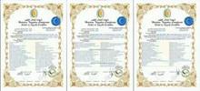 Halal Certificates