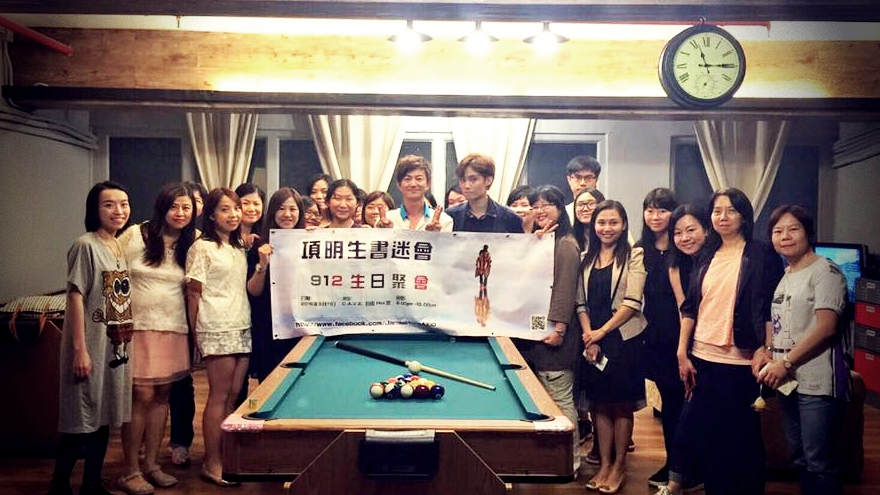 Birthday Gathering for Akio Hong & Fans (12Sept2015)