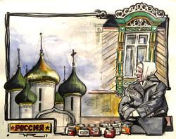 Moscou Russie