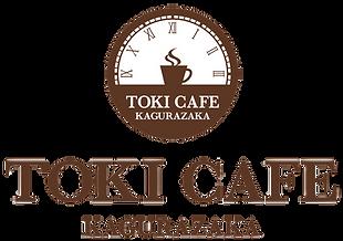 TokiCafeLogoOK.png
