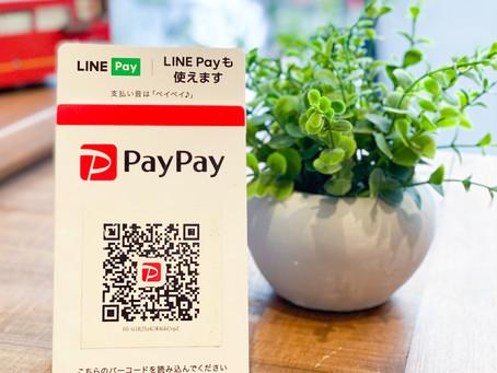 LINE Payが使えるようになりました!!