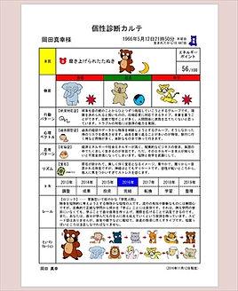 スライド10_R.jpg