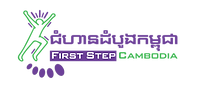 First Step Cambodia Home Page
