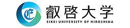 ロゴ(叡啓大学)s.jpg