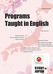 Programs+taught+in+English.jpg