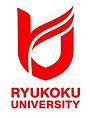 Ryukoku University Logo.JPG