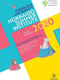 HSI2020_A3pamphlet_A4-1.jpg