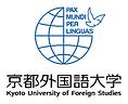 【京都外国語大学】rogo.png