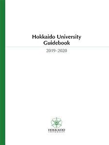 huguidebook2019-2020-web-1.jpg