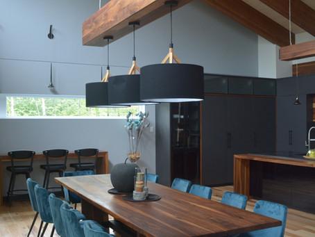 Table et Luminaire Noyer noir