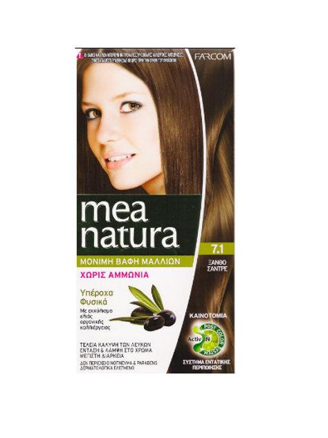 Mea Natura Νο 7.1 Ξανθό Σαντρέ Βαφή Χωρίς Αμμωνία