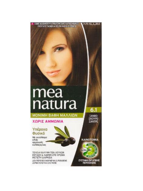 Mea Natura Νο 6.1 Ξανθό Σκούρο Σαντρέ Βαφή Χωρίς Αμμωνία
