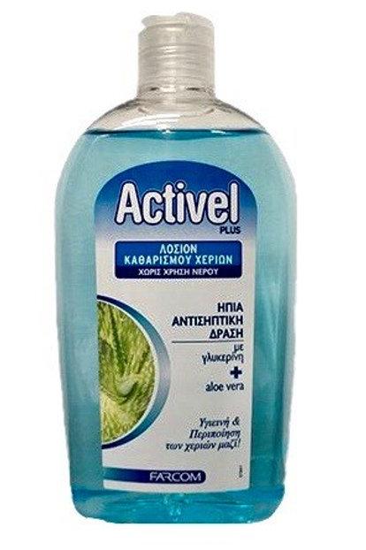 Λοσιόν Καθαρισμού Χεριών Active Plus 500ml