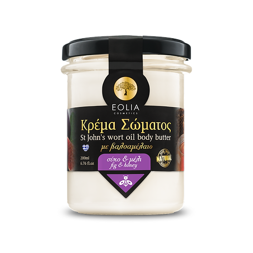 Body Butter Με Σύκο & Μέλι 200ml