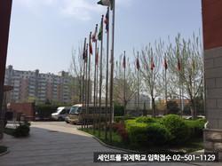 재학생들 나라별 국기