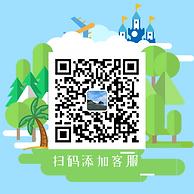 默认文件1591930260795.png