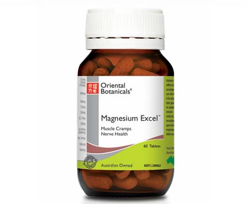 Oriental Botanicals Magnesium Excel