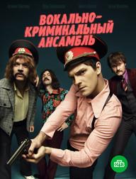 VKA_poster_A3_v3 mediabrand.jpg