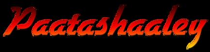Paatashaaley_name_font.png