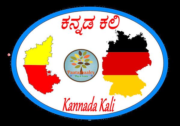 kannadakali_logo_transbg.png