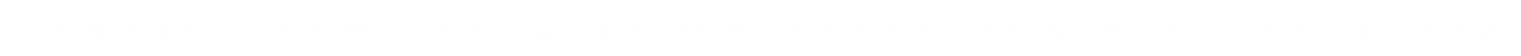 barArtboard 1_4x.png