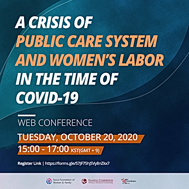 Public Care System, Women's Labour and COVID 19