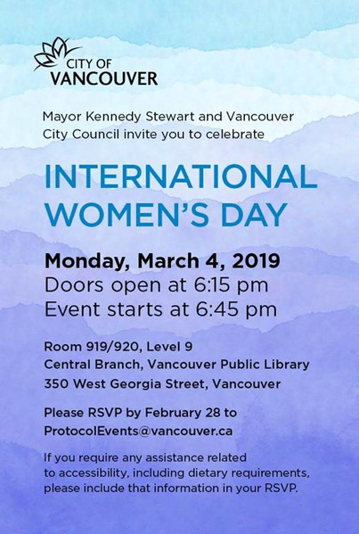 City of Vancouver Event