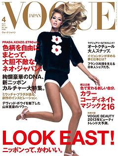 vogue-japan-april-2013-cover.jpg