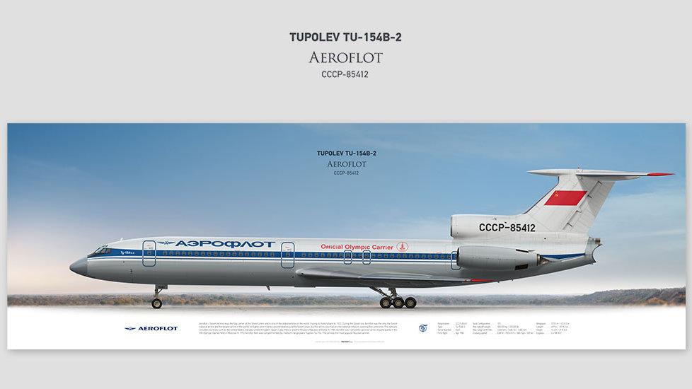 Tupolev Tu-154 Aeroflot, posterjetavia, gifts for pilots, aviation, aviation art , avgeek, ту154, tu154, tupolev154, afl