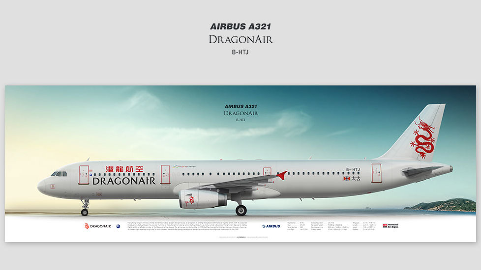 Airbus A321 DragonAir, gifts for pilots, aviation art prints, aircraft print, custom posters, plane picture, retired pilot