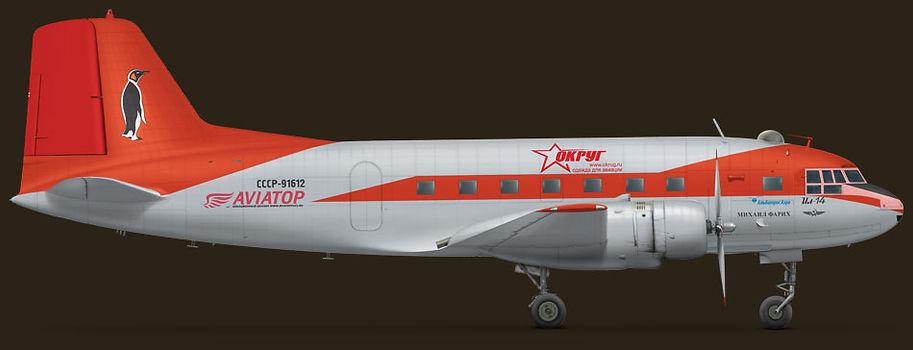 Il-14_950_2.jpg