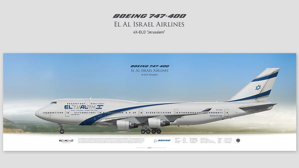 Boeing 747-400 El Al Israel Airlines, posterjetavia, profile prints, gift for pilots, aviation, airline, jumbojet